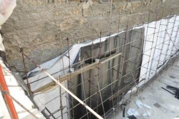 ساختمان کامران الهیه