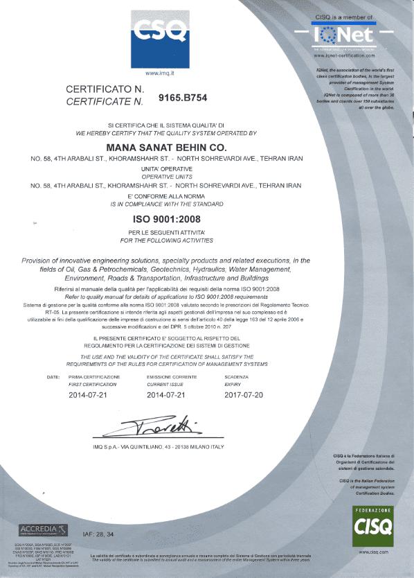 Certficate ISO 9001_001
